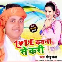 Download Love Kawna Se Kari