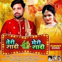 Download Teri Shaadi Meri Shaadi