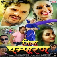 Download Jila Champaran