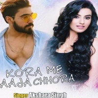 Download Kora Me Aja Chhora