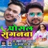 Download Katna Din Ke Posal Suganwa Tohare Hake Lagal A Jaan