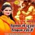 Play Sawan Me Gaaja Chal Raha Hai Chilam Se Dhua Nikal Raha Hai