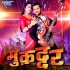 Play Khayiba Mehari Ka Haathr Ta Mota Jayiab Ho Dj Remix Mp3 Song