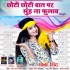 Play Chhoti Chhoti Baat Par Muh Na Fulawa