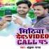 Download Video Call Pa Awa Na Ago Mithiya Deda Janu