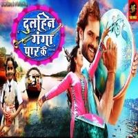 Download Dulhin Ganga Paar Ke