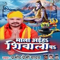 Download Mala Aiha Shiwala Pa