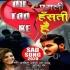 Download Ek Sacha Diwana Rota Hai Dil Tod Ke Pagali Hasati Hai