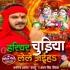 Play Hariyar Churiya Khatir Mudiya Dhania Patake Lagahi
