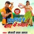 Download Jhunjhunia Pe Bandh Ke Rumaal