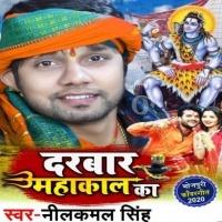 Mahima Nirala Mere Bhole Darbar Ka Darbar Mahakal Ka
