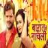 Download Bhauji Nachatari Laundo Bhi Fail Bhail Ba