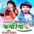Play Lagadi Malham A Balam Mor Kamariya Pa