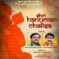 Download Shri Hanuman Chalisa