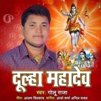 Dulha Mahadev