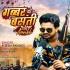 Download Marelu Aankh Gori Chashma Hataai Ke