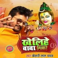 Bhole Baba Baithi Khelat Rahi PUBG Khelihe Baba PUBG