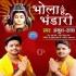Download Mera Bhola Hai Bhandari
