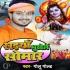 Download Hamre Khatir Bhukhele Somar Hamaro Saiya