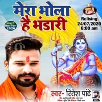 Download Mera Bhola Hai Bhandari