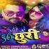 Download 56 Chhuri 72 Bhala Aa Gya Majanu UP Wala