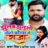 Download Jhulab Jhulua Tohra Korawa Me Raja