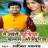Download Hari Hari Sawan Me Le Aile Churiya Balam Bhojuriya A Hari