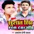 Download Sushant SIngh Bhaiya Ke Liye CBI Janch Hona Chahiye