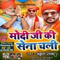 Modi Ji Ki Sena Chali Modi Ji Ki Sena Chali