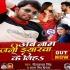 Download Rani Ja Bhatare Ke Diha Kabo Naam Na Eyarwa Ke Liha
