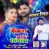 Download Kekara Pa Kari Soraho Singarwa Jab Balamuwe Naikhe Gharawa