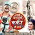 Download Prabhu Ji Agale Janam Mohe Kukure Hi Kije
