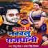 Download Nabhi Pa Nachaulu Rajdhani Ho Kahelu Laike Abhi Bani