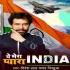 Play Ye Mera Pyara India