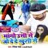 Download Mango Usise Jo Dede Khushi Se