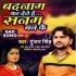 Download Badnam Kar Dete Hai Log Sanam Banke