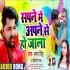 Download Man Jahiya Tora Me Kho Jala Re Tahiya Sapane Me Apane Se Ho Jala Re