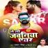 Download Kunwar Badu Kara Gori Care Nata Leli Jawaniya Air