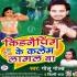 Play Bani Duno Jana Raji Ta Zamana Ka Kari