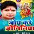 Download Betauwa Apan Khaile Biya Ho