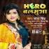 Download Hamar Hero Sajanawa Na Aile