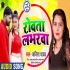 Download Naihar Me Rowata Loverwa