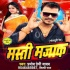 Download Marab Juta Se Rap Song