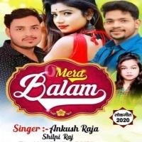 Kabhi Khushi Kabhi Gum Diya Mera Balam Mera Balam