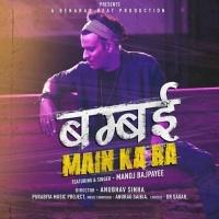 Mumbai Me Ka Rap Song Bambai Me Ka Ba