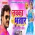 Play Jabse Pawale Badu Nawka Bhatar Ke Dj Remix Song