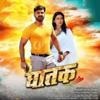 New Pawan Singh A to Z Movie (Film) Mp3 Song Download Pawan Singh A to Z Movie (Film) Mp3 Song