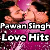 New Pawan Singh A to Z Romantic (Love) Mp3 Song Download Pawan Singh A to Z Romantic (Love) Mp3 Song