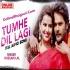 Play Tumhe Dil Lagi Bhul Jani Padegi Mohabbat Ki Raho Me Aakar To Dekho Dj Song
