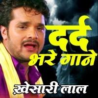 New Khesari Lal Yadav A to Z Sad Mp3 Song Download Khesari Lal Yadav A to Z Sad Mp3 Song